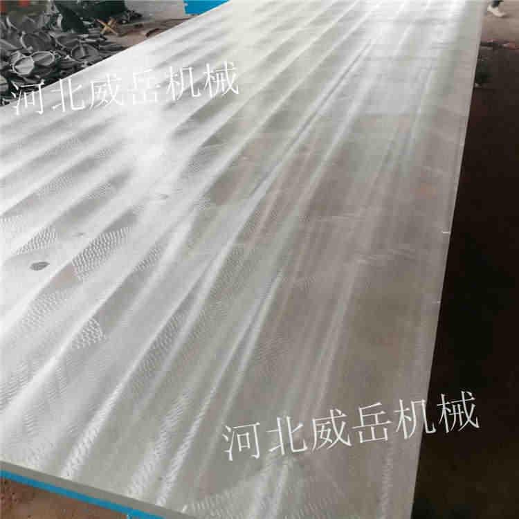 铸铁试验平台耐磨耐腐蚀使用时间长