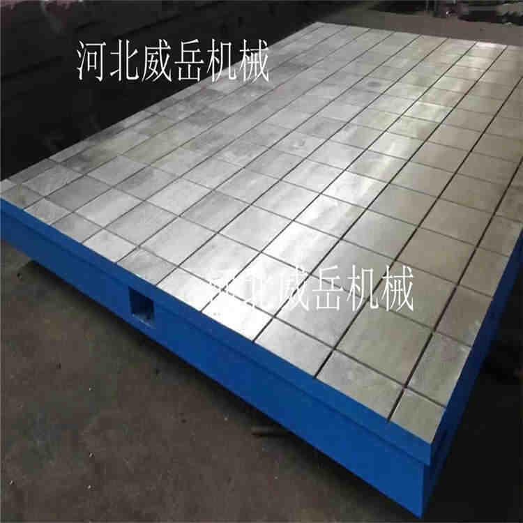 威岳促销铸铁试验平台-铸铁平台型号全