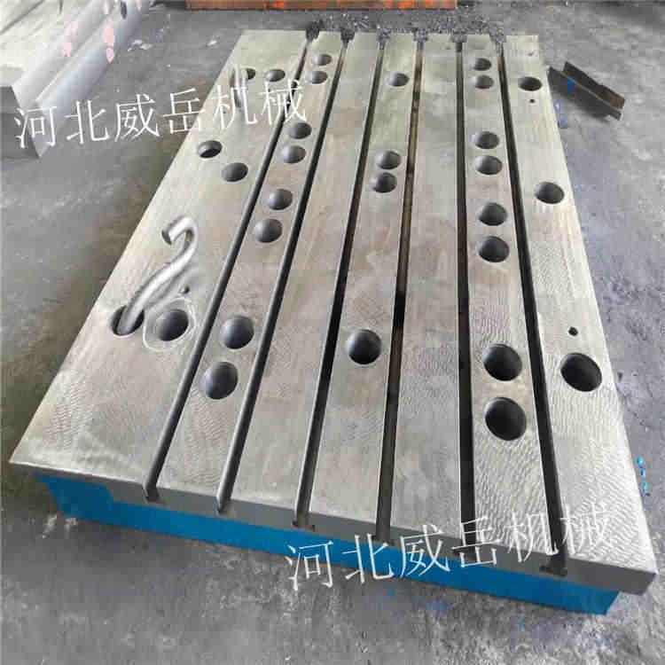 铸铁试验平台,试验平台,铸铁平台加厚附图纸