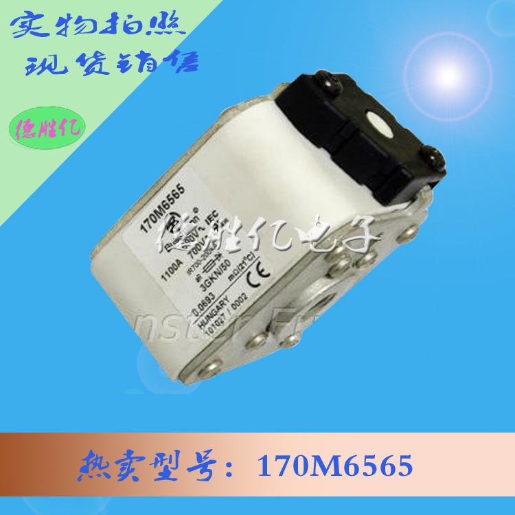 美国巴斯曼快速熔断器 170M6565从优