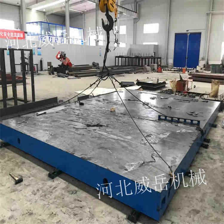 泊头大厂铸铁试验平台热卖款铸铁平台