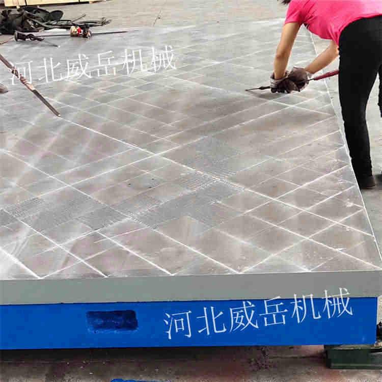 北京周边 铸铁试验平台 可按图纸定做 铸铁平台
