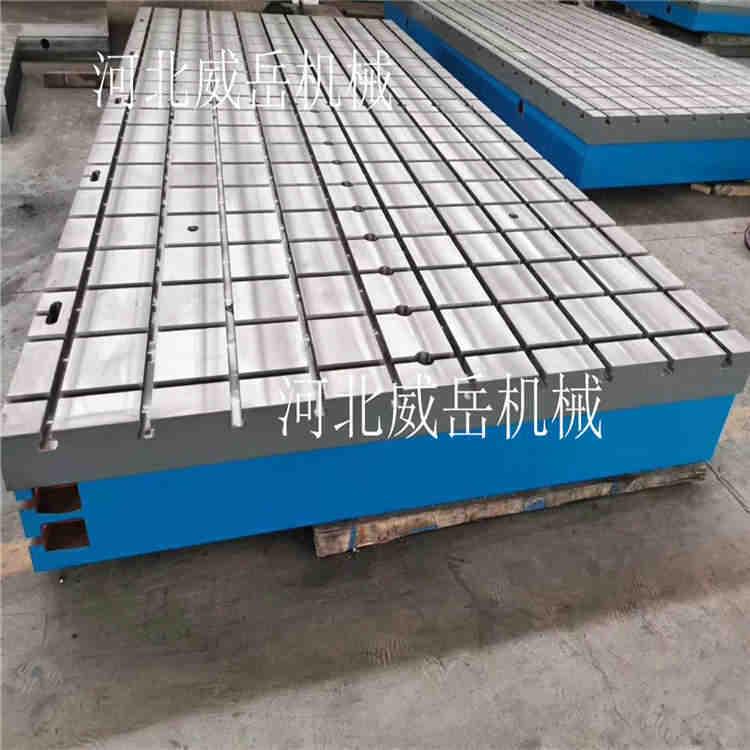 江苏铸铁试验平台走单处理价铸铁平台不易变形