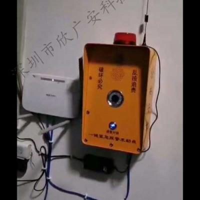 一键报警,车站一键式报警箱,4G车站一键紧急报警箱