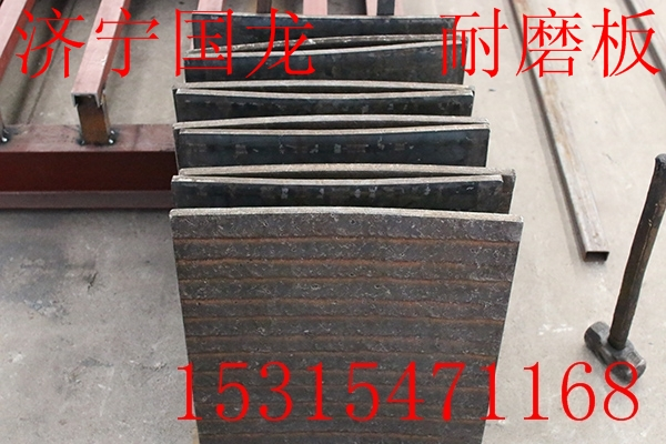 双金属复合式耐磨钢板,高碳铬堆焊耐磨板