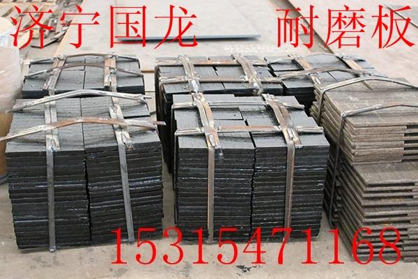 HRC63硬面堆焊耐磨钢板