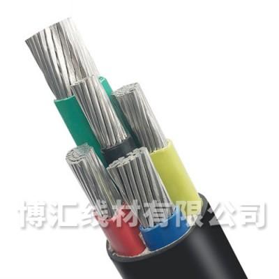 聚乙烯绝缘架空电缆 宁晋博汇