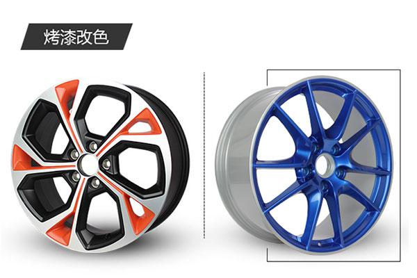 东莞轮毂改色效果图,广州轮毂改颜色