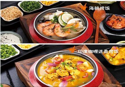 韩式石锅饭店在什么地方开比较好?品牌怎么选