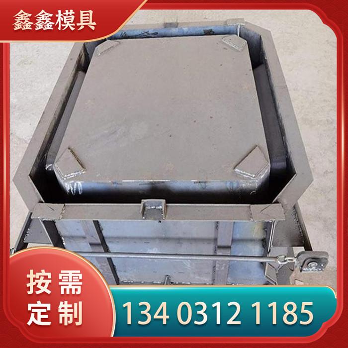 框格护坡模具光洁防滑 平铺式护坡模具清理