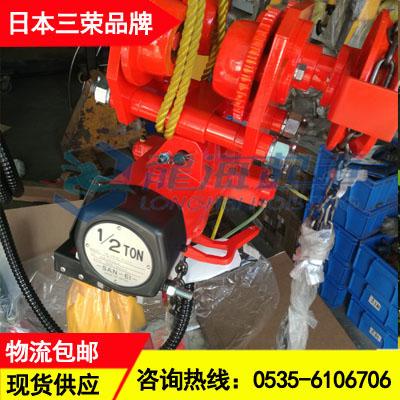 VLX25LC-GR三荣气动葫芦,250kg*3米气动葫芦