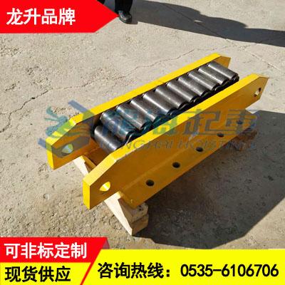 CRM-20履带式重物移运器,20吨带支腿重物移运器定制