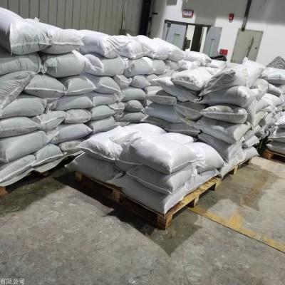 随州混凝土膨胀剂厂家 品质保证 随州混凝土膨胀剂直发