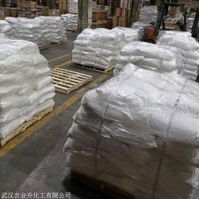 随州甲酸钙厂家 品质保证 随州甲酸钙直发