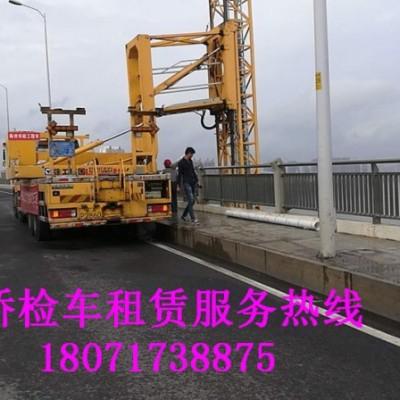 烈山16米桥梁检测车租赁,杜集18米桥检车出租设备优良