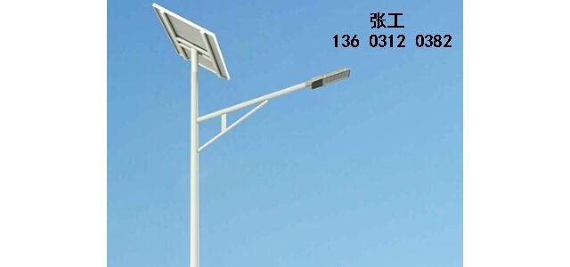 黄骅8米led路灯配置