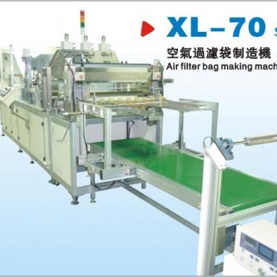 初效 空气过滤袋制造机中效空气过滤袋制造机