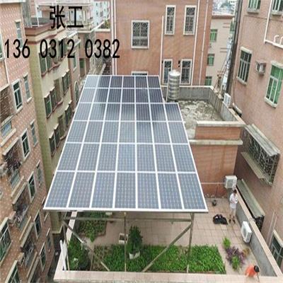 乌海太阳能光伏发电哪家优惠