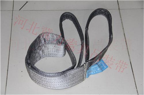 柔性吊装带尼龙吊装带白色吊装带环形吊装带