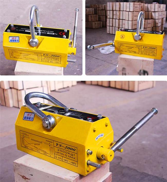 手动永磁起重器永磁吸吊器、磁力吊、磁性起重器