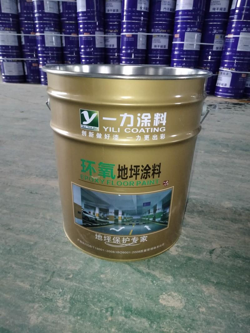 环氧脂底漆耐水耐酸,防锈性能好
