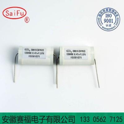 CBB15  1200VDC  0.47UF焊机电容器
