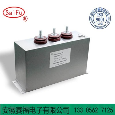 1200VDC 1500UF高压脉冲储能电容器