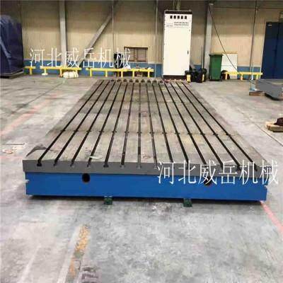 铸铁平台平板按图浇注 铸铁平板直线度高