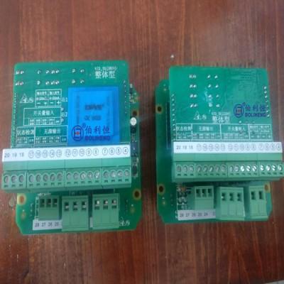 KZQ-10L(220V/380V)智能调节型控制模块