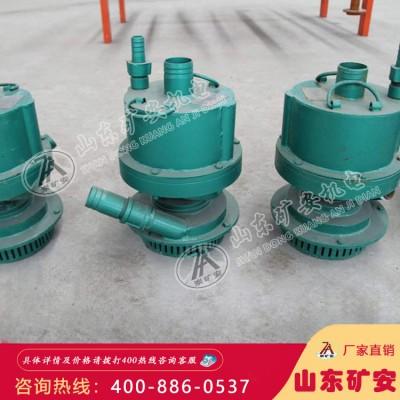矿用风动潜水泵 矿用风动潜水泵组成