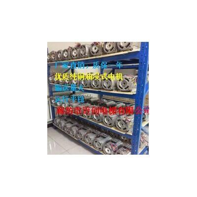 厂家直销2.2KW单相220V油浸式电机