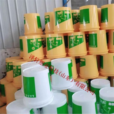 陕西供应10升涂料桶加厚涂料桶 带盖食品级塑料包装桶