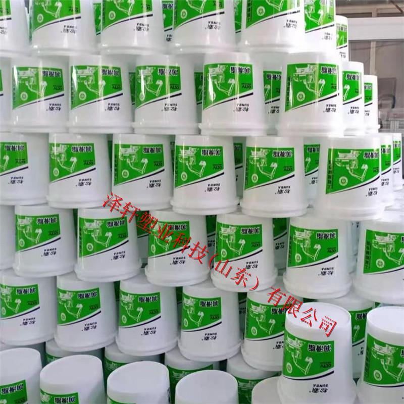 现货白色油漆桶18升油漆桶带盖密封 涂料桶 定制热转印