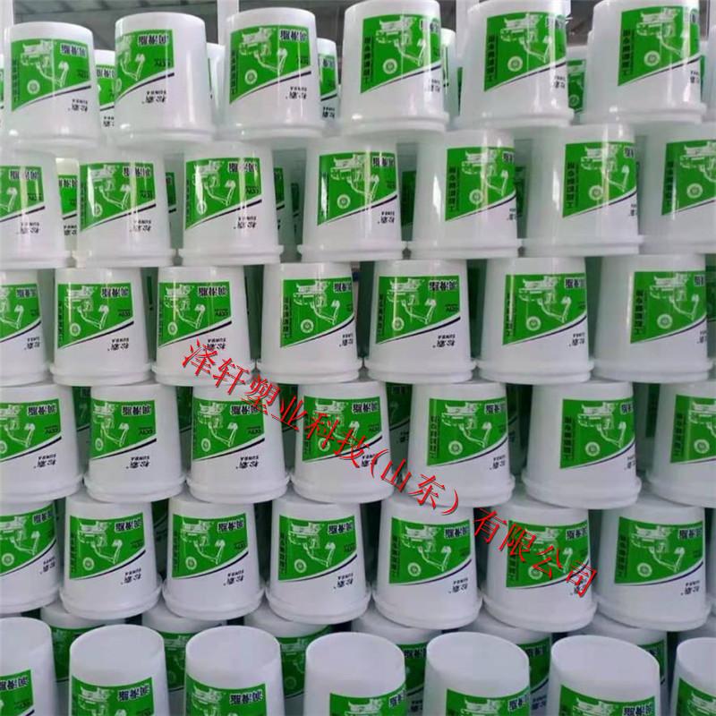 四川滑浮20升塑料桶涂料桶油漆桶真石漆桶性能稳定