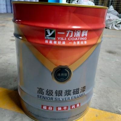 有机硅耐高温漆具有耐高温200度到600度