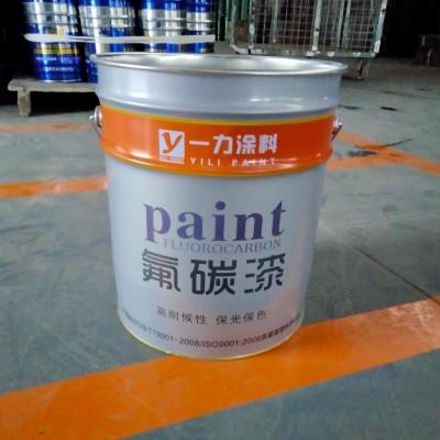 氟碳漆具有的耐晒,耐紫外线性能