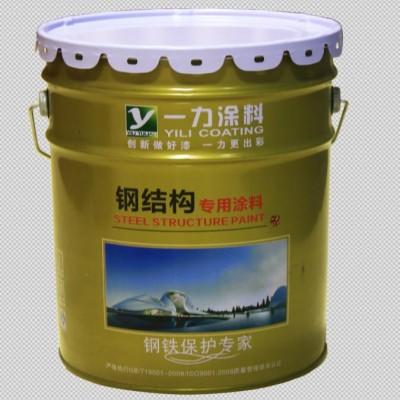 一力涂料各色钢结构漆工业防腐漆防锈漆钢构漆通用漆