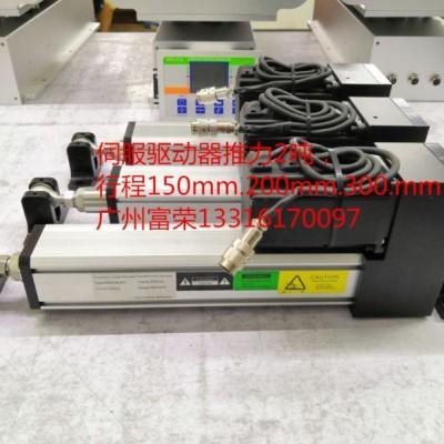 供应伺服纠偏器EPC-A10驱动直流伺服电机PD
