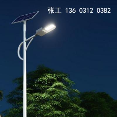 博野太阳能路灯厂家6米30瓦太阳能路灯