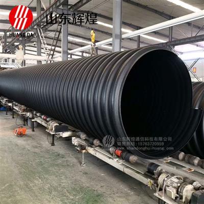 山东辉瑞 钢带增强螺旋波纹管(HDPE)
