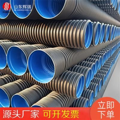 HDPE双壁波纹管 200-800多种规格