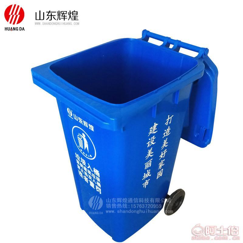聚乙烯(PE)塑料 环卫户外垃圾桶240L