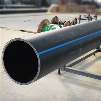 1000PE穿线管/PE排水管,拉管