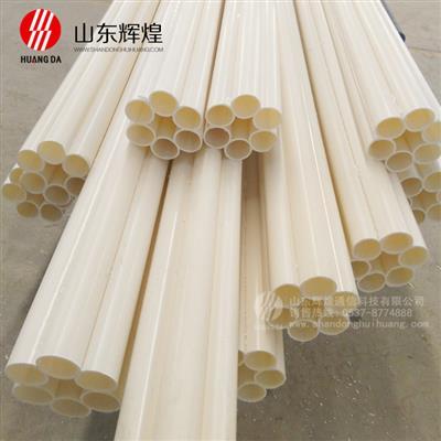 PE七孔梅花管,电缆保护管