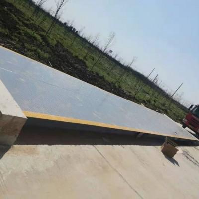 嘉兴优科电子3米宽15米120吨地磅汽车衡汽车衡台中衡