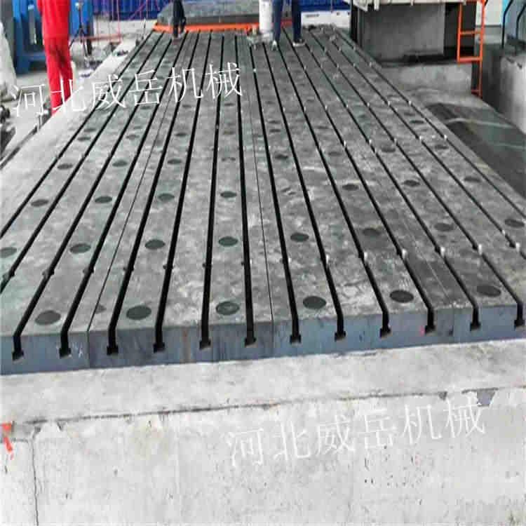 天津T型槽铸铁平台 铸铁平台九折起售