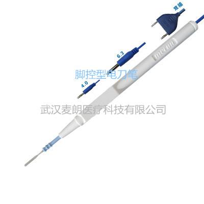 一次性手术电极脚控型电刀笔