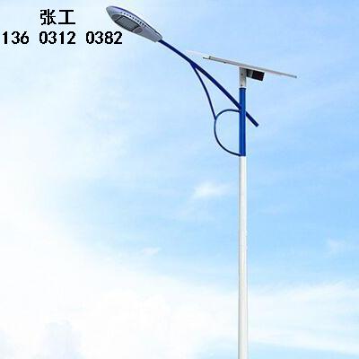 北京做太阳能路灯的厂家农村6米太阳能路灯
