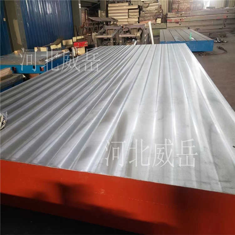 回资金售T型槽铸铁平台铸铁平板货源产地
