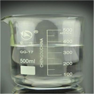 PVC塑料除味剂(透明耐高温_相溶好_不影响性能_彻底除味)